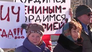 Грудинин не пришёл защитить Ленина от либералов. ФАН-ТВ