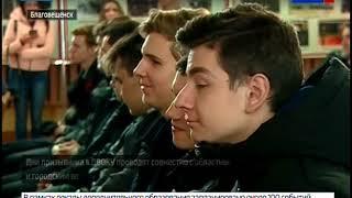 Амурские школьники и кадеты познакомились с особенностями обучения в ДВОКУ