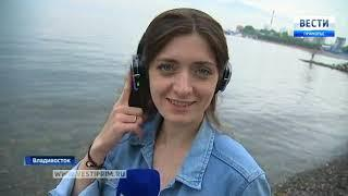 Владивостокцы научились разговаривать с морем