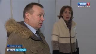 Архангельск готовится к Чемпионату «World Skills»
