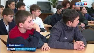 В КЧГУ прошел памятный вечер, посвященный 95-летию Азамата Суюнчева