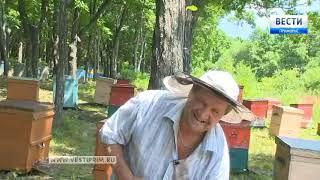 Интервью с депутатом Законодательного Собрания ПК Александром Тютеревым
