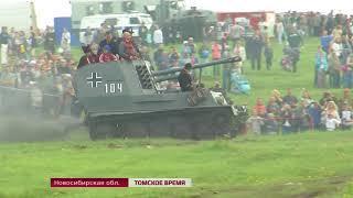 Сибирские реконструкторы воссоздали борьбу с нацизмом