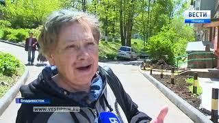 Во Владивостоке жители Печёрской живут сразу на двух улицах. 1