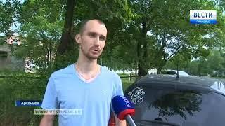 Жители Арсеньева снова жалуются на состояние городских дорог