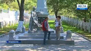 100 лет назад: Современный взгляд на историю белочешского мятежа во Владивостоке