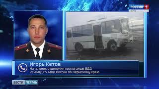 На Красавинском мосту автобус ПАЗ врезался в легковушку