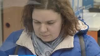 Жители Калининградской области получили налоговые уведомления