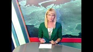 Вести Адыгея - 26.06.2018