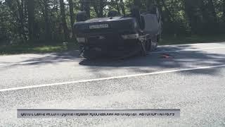 В Ростовском районе столкнулись три автомобиля, погиб мужчина