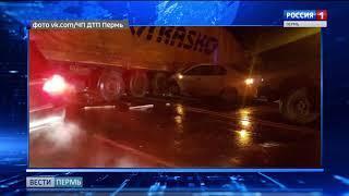 Массовая авария произошла на трассе недалеко от Березников