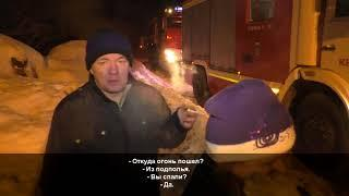 МП Пожар в жилом доме на Семаковской  Место происшествия 16 02 2018 #4