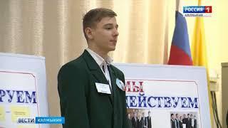 Стартовал финал республиканского этапа Всероссийской акции «Я гражданин России»