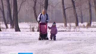 В конце марта красноярцев ожидают магнитные бури и резкие перепады температуры