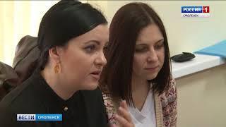 Вести Смоленск_11-20_14.04.2018
