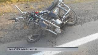 Мопед столкнулся с автомобилем: погибли два человека