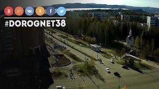 ДТП Мира - Мечтателей [19.05.2018] Усть-Илимск