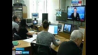 ГТРК «Адыгея» празднует день рождения