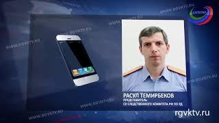 Начальника отдела ГИБДД Буйнакского района подозревают в превышении полномочий