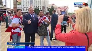 С любовью из Перу  болельщик подарил Владимиру Волкову талисман  Как в Саранске сегодня прошёл гранд
