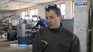 В Брасово открылось новое предприятие