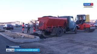 Российский проспект в Ставрополе получает продолжение