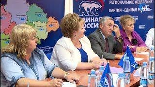 На встрече членов «Единой России» с Юрием Бобрышевым обсуждалась реализация партийных проектов