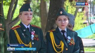 В Черкесске прошел траурный митинг, посвященный памяти жертв Чернобыльской трагедии