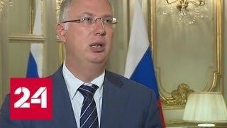 """Саммит """"двадцатки"""": итоги - Россия 24"""