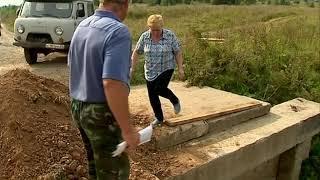 История с перекрытым мостом в Даниловском районе получила продолжение