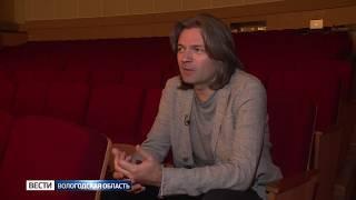 Дмитрий Маликов встретился с вологодскими школьниками и студентами