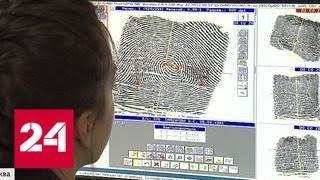 На шаг впереди преступников: как работают современные криминалисты - Россия 24