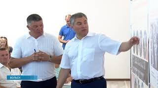 Вячеслав Володин обсудил с общественниками дальнейшее благоустройство Вольска
