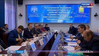 В Пензенской области будут развивать рынок корпоративных облигаций