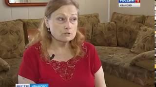 Ивановка с тяжелым заболеванием судится за дорогой препарат