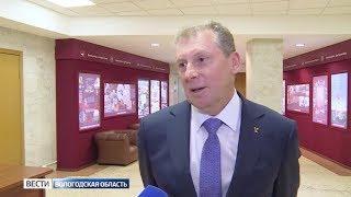 Итоги летнего спортивного сезона подвели в Вологде