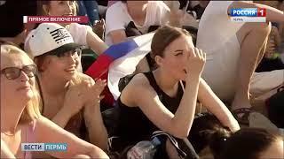 Пермяки поддержали проигравших футболистов аплодисментами