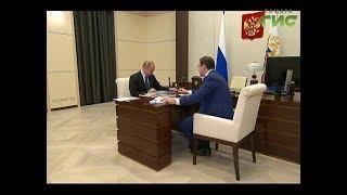 Владимир Путин встретился с врио губернатора Самарской области Дмитрием Азаровым