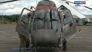 Красноярские бойцы Росгвардии получили новый вертолет Ка-226Т