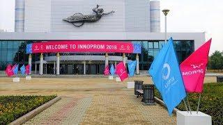 Югорская делегация продвигает на «Иннопроме» инвестиционные проекты на 130 миллиардов рублей