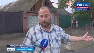 Северный Кавказ под ударом стихии