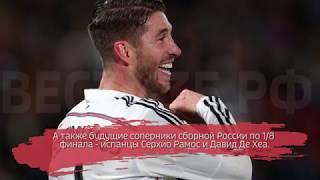 Футболист Игорь Смольников попал в сборную к Месси и Рамосу