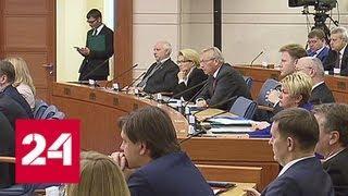 Москва снижает барьеры для участия в выборах мэра - Россия 24