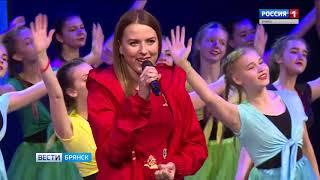 """""""Вести. Брянск"""" (эфир 05.12.2018 в 20:45)"""