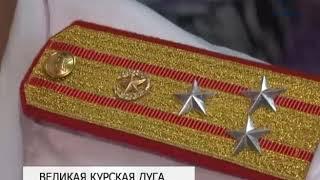Белгородский музей-диорама посвятил знаменательной дате торжественный вечер