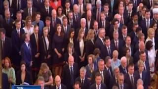 Василий Голубев принял участие в церемонии инаугурации президента России
