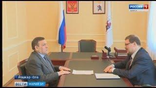 Константин Косачев и Глава Марий Эл обсудили важные для республики социальные вопросы