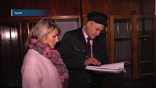 Выпуск новостей телекомпании «Область 45» за 19 февраля 2018 года