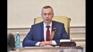 Андрей Травников рассказал про инаугурацию Владимира Путина
