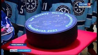 В Новосибирске дали символический старт подготовке к МЧМ-2023